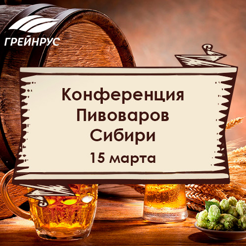 Новости Дфильтр